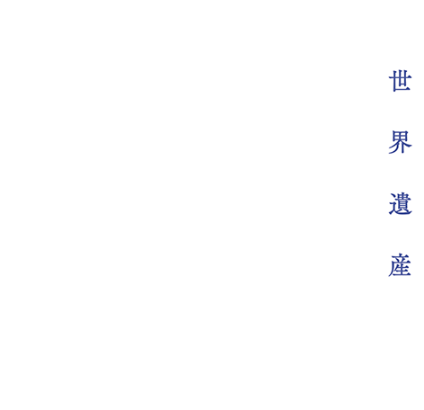 世界遺産下鴨神社 糺の森の光の祭 Light Festival in Tadasu no Mori at Shimogamo Shrine, Kyoto